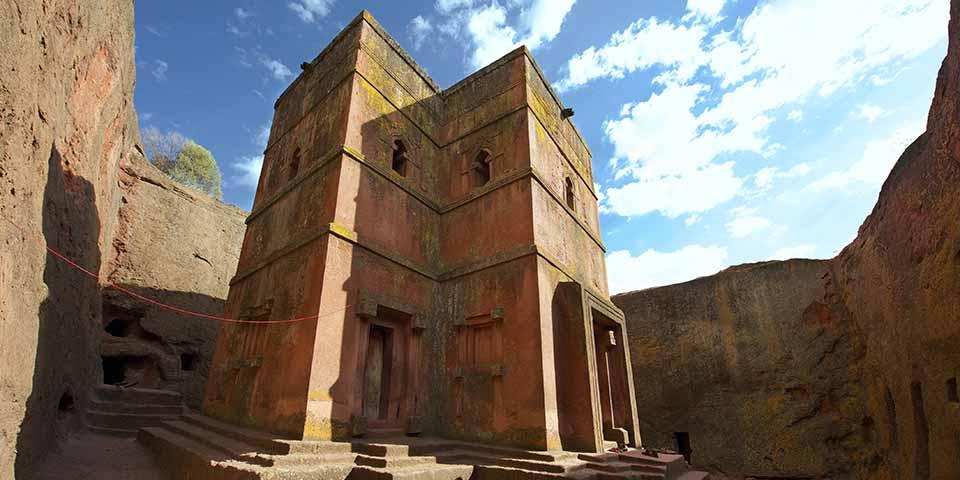 Bete Giorgis kirken er hugget ud som et kors i klippen.