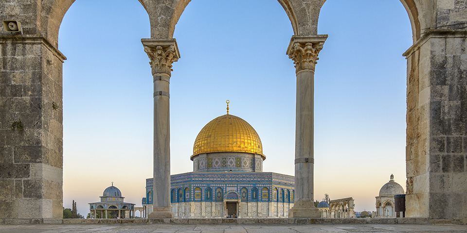 Klippemoskeen med den gyldne kuppel i Jerusalem.