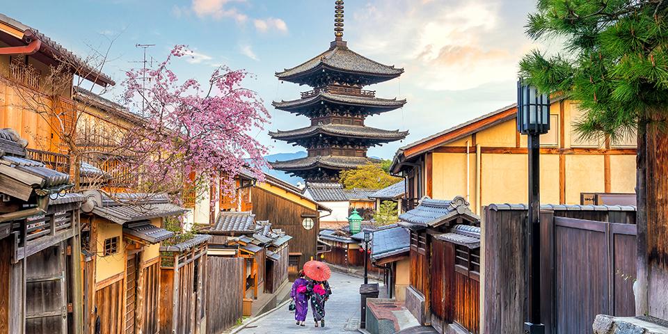 Gion-kvarteret i Kyoto.