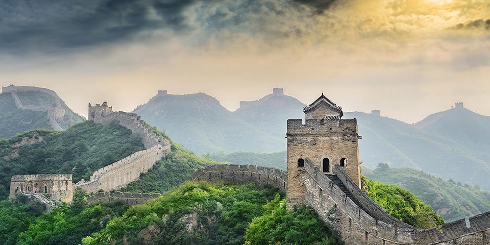 Den berømte store kinesiske mur.