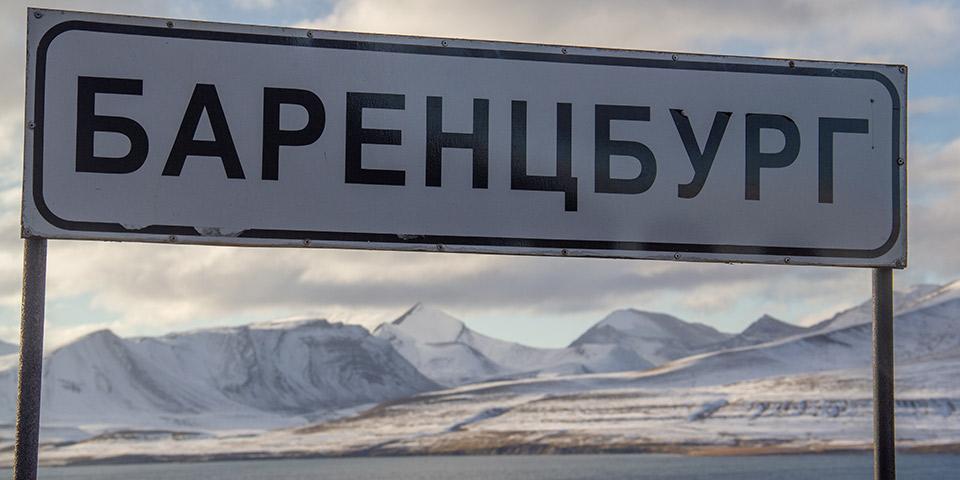 På vej mod den russiske mineby Barentsburg.