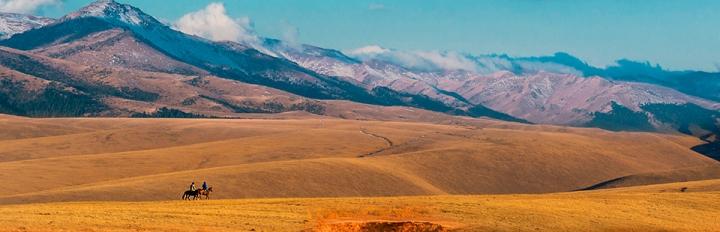 Natur i Kasakhstan