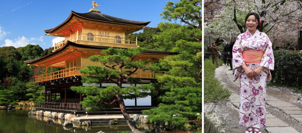 Rejsetema: Kyoto