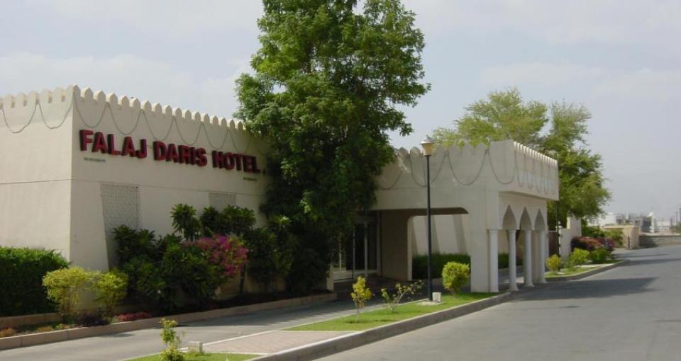 Hotel Falaj Daris i Nizwa.