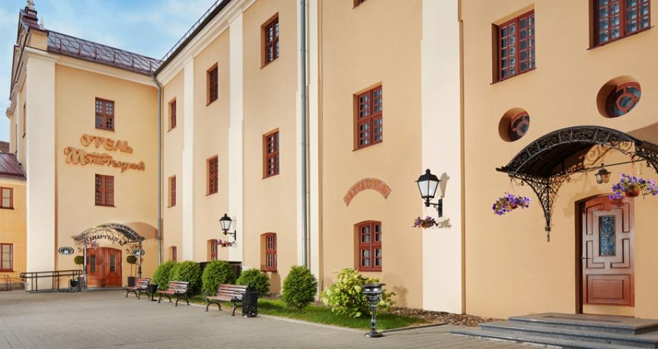 Hotel Monastyrski i Minsk.