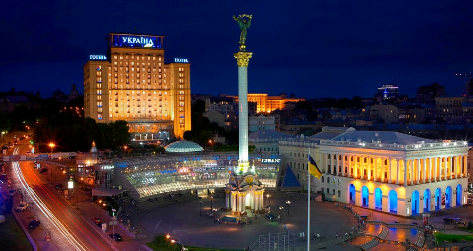 Hotel Ukraine.