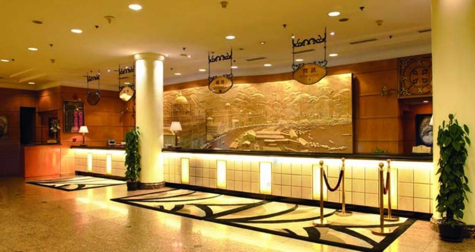 Receptionen på Shanghai Hotel.