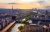 Udsigt over romantiske Paris.