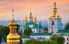 Kiev - De Gyldne Kuplers by.