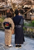Japansk par i Kimono.