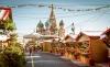 Julemarked ved Den Røde Plads i Mosvka.