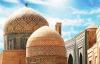 Moske i Bukhara.