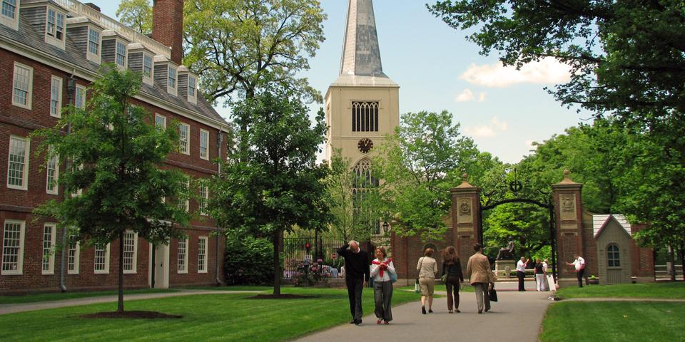 Det berømte Harvard universitet.